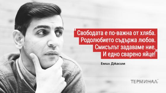 autors_Jassim