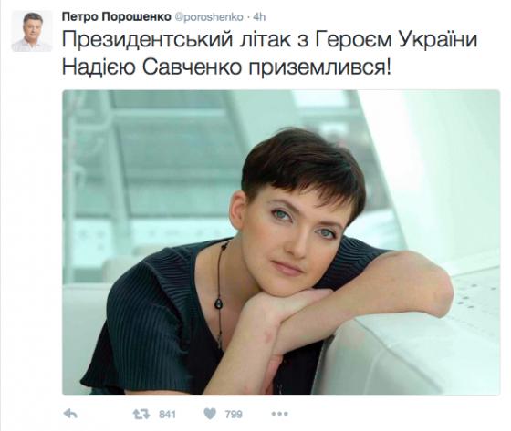poroshenko-savchenko