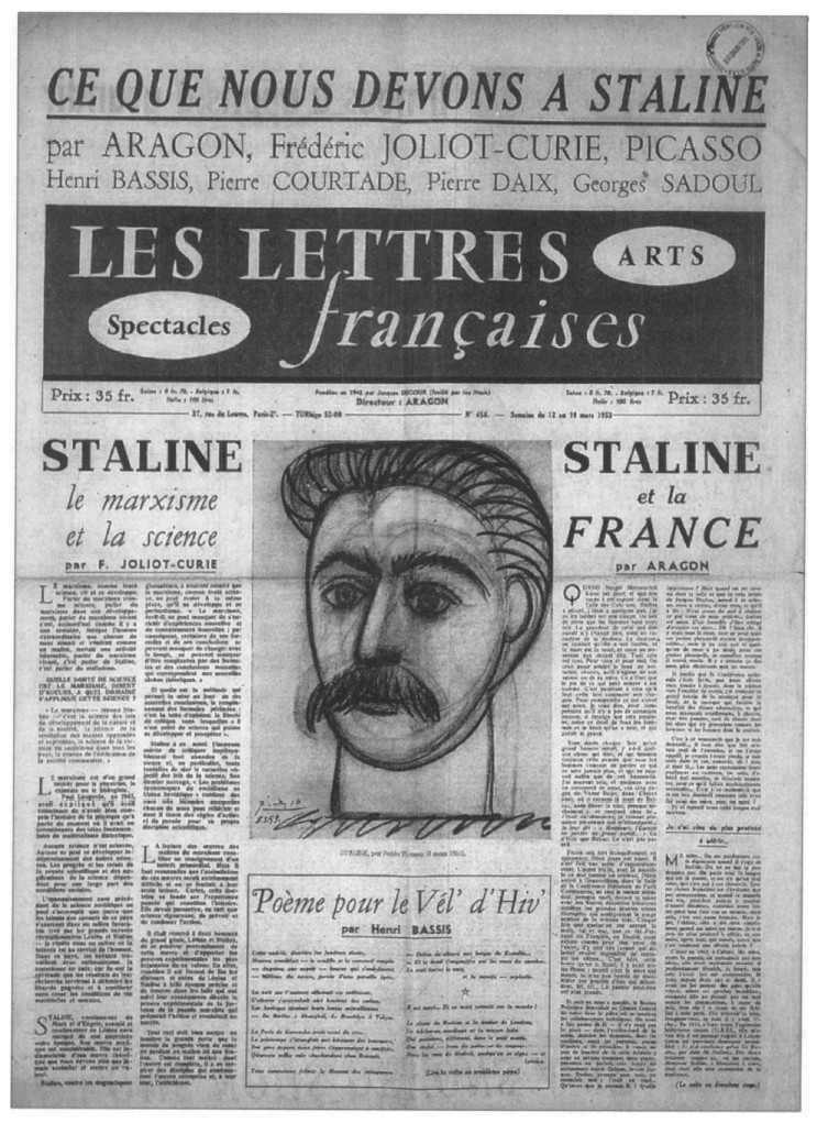 """Портретът на Йосиф Сталин в списание """"Френска литература"""", 1953 г."""